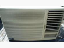 日昇家電~資訊家2.2噸右吹窗冷窗型冷氣無破損有使用痕跡
