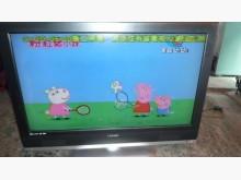 [9成新] 日昇家電~奇美42型液晶電視電視無破損有使用痕跡