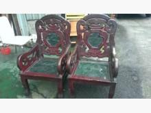 [7成新及以下] 木椅加大理石椅面木製沙發有明顯破損
