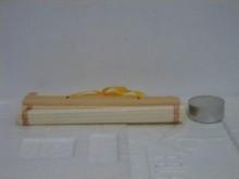 台灣製勵志小竹簾吊飾(提字繪圖)掛飾/吊飾全新