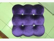 [全新] 樂居二手家具*全新絨布鑽石紫色沙沙發矮凳全新