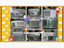 [9成新] 二手窗型冷氣 特價2999窗型冷氣無破損有使用痕跡