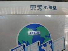 [8成新] 黃阿成~東元95公升冰箱熱水器有輕微破損