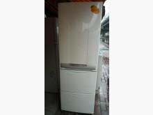 [9成新] 日昇~東芝原裝370公升三門冰箱冰箱無破損有使用痕跡