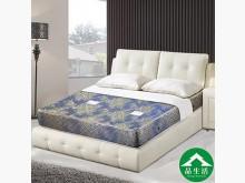 藍色緹花護背式冬夏兩用彈簧床5尺雙人床墊全新