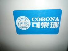 [8成新] 黃阿成~可樂娜3.5噸分離式冷氣分離式冷氣有輕微破損