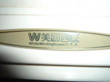 [8成新] 黃阿成~西屋1.5 噸分離式冷氣分離式冷氣有輕微破損
