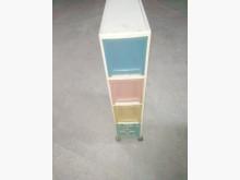[9成新] 4抽細縫塑膠收納櫃收納櫃無破損有使用痕跡