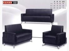 188型乳膠皮沙發組 桃園區免運多件沙發組全新