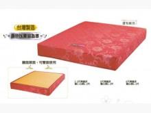 [全新] 超硬型護背6尺雙人床墊 冬夏兩用雙人床墊全新