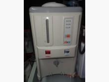 [9成新] 溫熱飲水機廉售開飲機無破損有使用痕跡