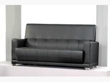 [全新] 686型乳膠皮三人沙發 桃園免運雙人沙發全新
