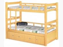 [全新] 時尚傢俱-B全新}3.7尺雙層床單人床架全新