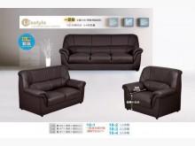 [全新] 一路發半牛皮沙發組椅 桃園區免運多件沙發組全新