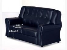 [全新] 138型透氣皮雙人沙發 桃園免運雙人沙發全新
