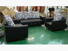[全新] BN103全新亞提斯123皮沙發多件沙發組全新