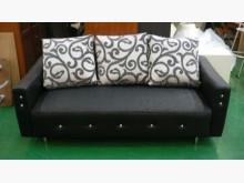[全新] BN408*亞提斯三人皮沙發*雙人沙發全新
