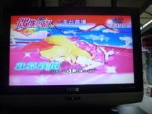 東元26吋液晶色彩鮮艷畫質清晰電視有輕微破損
