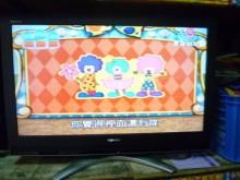 [8成新] 東芝37吋液晶色彩鮮艷畫質清晰電視有輕微破損