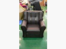 [全新] 宏品BN108*乳膠皮單人沙發*單人沙發全新
