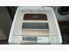 [9成新] 黃阿成~日立10公斤洗脫烘洗衣機洗衣機無破損有使用痕跡