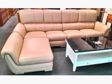 [全新] 香奈兒半牛皮L型沙發椅 工廠直營L型沙發全新