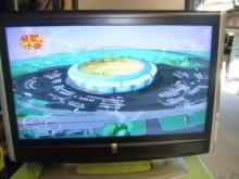 [9成新] 東芝37吋液晶彩鮮艷畫質清晰電視無破損有使用痕跡