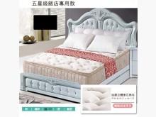 [全新] 正三線加厚束縛式5尺獨立筒雙人床墊全新