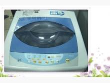 [9成新] 東元小洗衣機~房東出租用洗衣機無破損有使用痕跡