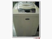 [9成新] 惠而浦(13公斤)大型單槽洗衣機洗衣機無破損有使用痕跡