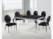 [全新] 銀白龍石餐桌13300餐桌全新