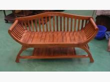 [全新] 宏品~TK401*全新柚木穿鞋椅木製沙發全新