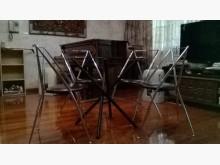 [8成新] 洽談鋼管組合式桌椅餐桌椅組有輕微破損