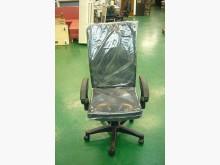 [全新] 庫存-小鋼黑沙網辦公椅 宏品家具辦公椅全新