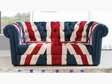 [全新] 2001653-1英國旗布沙發其它沙發全新