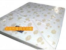 [全新] 5尺天然乳膠床墊 台灣製造可訂做雙人床墊全新
