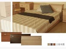 [全新] 三件房間組3色(床頭+底+床墊)雙人床架全新