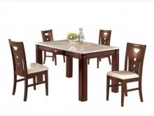 [全新] 菲比斯石面胡桃餐桌現價6500餐桌全新