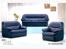 [全新] 009型透氣皮沙發組 桃園區免運多件沙發組全新