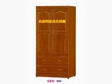 [全新] 樟木3x6尺實木衣櫥 桃園免運衣櫃/衣櫥全新