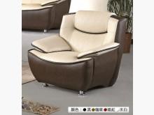 [全新] 702型乳膠皮單人沙發 桃園免運單人沙發全新