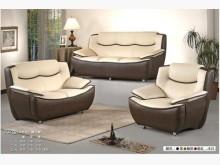 702型乳膠皮沙發組 桃園區免運多件沙發組全新
