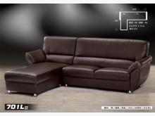 [全新] 701型乳膠皮L型沙發 桃園免運L型沙發全新