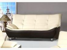 [全新] 309型乳膠皮三人沙發 桃園免運雙人沙發全新