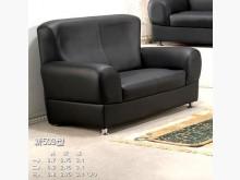 [全新] 503型乳膠皮雙人沙發 桃園免運雙人沙發全新