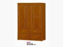 [全新] 樟木色4x6尺實木衣櫥 桃園免運衣櫃/衣櫥全新