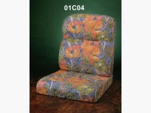 [全新] C04錦織提花布椅墊 滿7片免運木製沙發全新