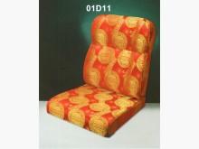 [全新] D11彩織綢緞布椅墊 滿7片免運木製沙發全新