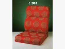[全新] D01彩織綢緞布椅墊 滿7片免運木製沙發全新
