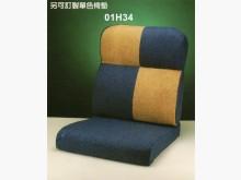 [全新] H34超厚亞麻布椅墊 滿7片免運木製沙發全新